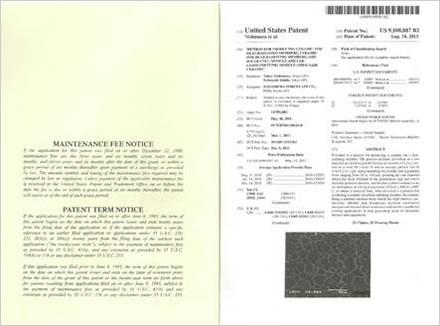 海外特許アメリカ合衆国2