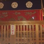 放熱性セラミックN‐9Hが祇園祭の山の飾りに採用されました2
