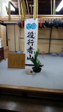 放熱性セラミックN‐9Hが祇園祭の山の飾りに採用されました3