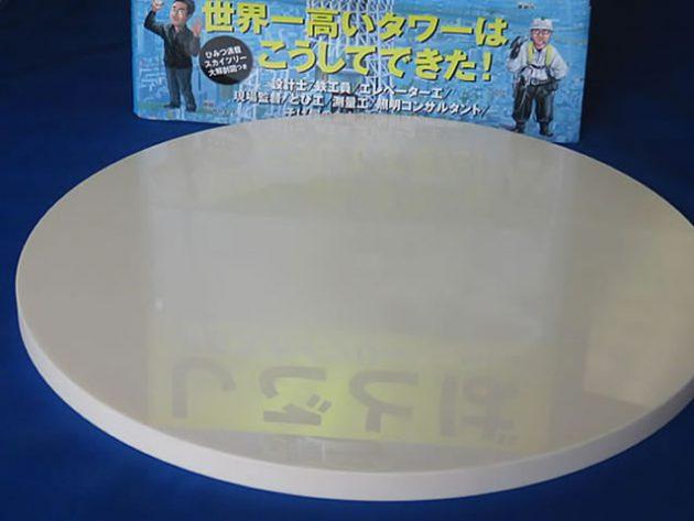 φ300円板 アルミナセラミックス 鏡面研磨