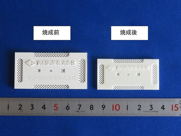 セラミック3Dプリンター